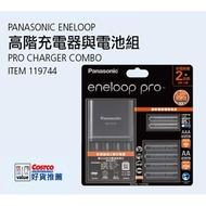 ❤ COSTCO 》eneloop Pro 高階 充電器組《 好市多 嗨! CP》