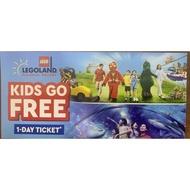 Legoland KidsGo Free Ticket