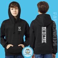 Jaket Hoodie Anak Brahman Tokyo Revengers Premium Unisex