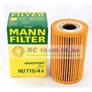 【 汽批嚴選 】BMW E34 E36 E46 HU715/4X 機油濾清器 機油濾芯 紙芯 德國MANN