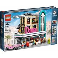 [大王機器人] LEGO 10260 街景 Downtown Diner 市中心餐廳 美式餐廳