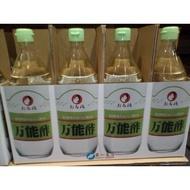 KINGMORI 日本萬能醋(900毫升)(幫幫買/好市多COSTCO代購)**^