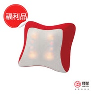 輝葉 紓壓如意按摩枕HY-303A (福利品)