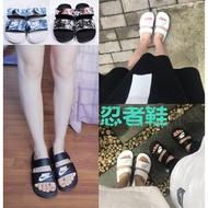 正版 Nike Benassi duo JDI Earth Pack 忍者拖鞋 雙綁帶鞋 陰陽拖鞋 沙灘拖鞋 情侶拖鞋