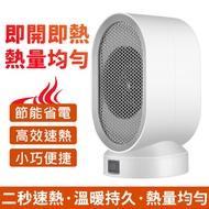 110V暖風機 暖風器 電暖器【即開即熱取暖不用等 長效省電 三重保護】小型桌面電暖器 熱風機 取暖器【鄰家丫頭】