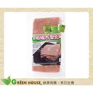 [綠工坊] 奶蛋素 培根方型火腿 切片 非基改原料 無防腐劑 松珍