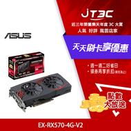 ASUS 華碩 EX-RX570-4G-V2 顯示卡