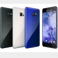 HTC U Ultra 64G 全新未拆 學生分期 現金分期【台灣公司貨】台中 誠選良品