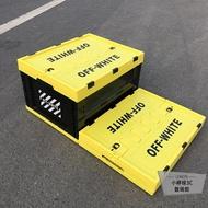 收納箱日式車載折疊箱汽車后備箱儲物箱戶外露營箱 閒庭美家
