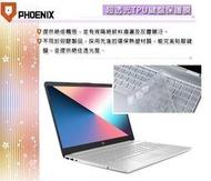 『PHOENIX』HP 15s DU 系列 15s-du1020tx 專用 鍵盤膜 超透光 非矽膠 鍵盤保護膜