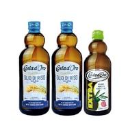 Costa dOro高士達 義大利原裝進口高士達玄米油+特級冷壓初榨橄欖油(750ml*2入+500ml)