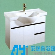高級浴室櫃 浴櫃 寬度 80cm 升級304不鏽鋼絞鍊 6015 80