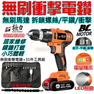 Makita Electric Drill Three Hammer Drill Impact Vibration Charging Electric Drill
