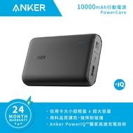 ANKER PowerCore 行動電源 10000 mAh  a1263 台灣群光公司貨 二年保固