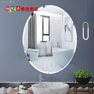 Glass Mirror Wall Stickers Self-adhesive A Mirror Stickers Small Wall Stickers