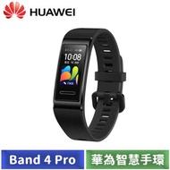華為 HUAWEI Band 4 Pro 智慧手環 (曜石黑)-【送螢幕清潔三件套+USB LED隨身燈】