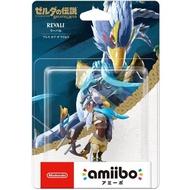 【Nintendo 任天堂】amiibo公仔 里巴爾(薩爾達傳說:荒野之息系列)
