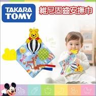 ✿蟲寶寶✿【日本TAKARA TOMY】Disney Baby 小熊維尼固齒器 安撫巾