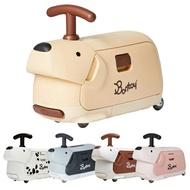 【買就送水清淨隨手瓶150ml】韓國 Bontoy Traveller 紅點設計美學騎乘行李箱 好窩生活節