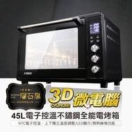 YAMASAKI 山崎家電 微電腦45L電子控溫不鏽鋼全能電烤箱SK-4680M(贈3D旋轉烤籠+翅膀烤盤+原廠攪拌器)