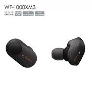 SONY WF-1000XM3 真無線 HD數位抗躁 高音質藍芽耳機