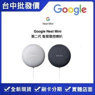Google Nest Mini Smart Speaker Black/gray
