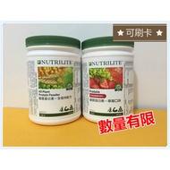 安麗 蛋白【銷售破3000罐】安麗 蛋白素 安麗高蛋白 安麗蛋白素 紐崔萊優質蛋白素 安麗 高蛋白 安麗蛋白質【930】