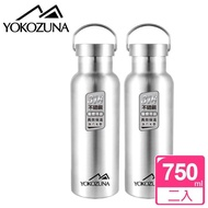 【YOKOZUNA】316不鏽鋼極限保冰/保溫瓶750ml(二入組)