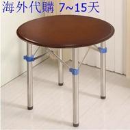 金屬支架桌腳架桌子腳園桌桌架金屬不銹鋼桌腳可折疊園桌拆裝收縮