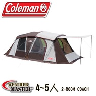 Coleman 美國 新氣候達人 2-ROOM COACH 一房一廳炊事帳篷 4-5人/CM-22111帳篷/悠遊山水