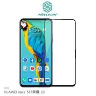 NILLKIN HUAWEI nova 5T/榮耀 20 XD CP+ MAX 滿版玻璃貼