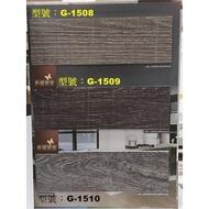 【DIY 卡扣式】DIY卡扣地板、卡扣超耐磨地磚、木紋塑膠地板、裝潢修繕、防燄超耐磨地板、卡扣塑膠地磚、 DIY地板磁磚