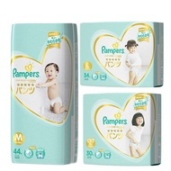 Pampers free shipping in Japan [Pampers Pampers] five-star first-level pull-up pants / pants type diapers M~XL (4 bags / box) box to buy M176 pieces / L136 pieces / XL120 pieces manufacturers direct q