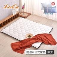 【送枕+枕套】LooCa 3M防潑水技術-超厚8cm兩用日式床墊(單大3.5尺-開學獨家)