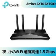 TP-LINK Archer AX10(US) AX1500 Wi-Fi 6 無線路由器 原價 2699 ▼現省$ 1009