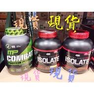 COSTCO好市多 On 分離乳清蛋白 On 分離乳清蛋白粉 巧克力口味 ON分離乳清蛋白營養粉