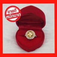 Ring แหวน แหวนผู้ชาย แหวนทอง แหวนผู้ชายเท่ๆ แหวนทอง1สลึง แหวนทองคำขาว แหวนทองเกลี้ยง แหวนทองชุบ แหวนทองแดง แหวนเพชร แหวนเพชรcz แหวนกังหัน แหวนนำโชค แหวนแก้ชง แหวนเสริมดวง แหวนกังหันล้อมเพชร ใบพัดหมุนได้