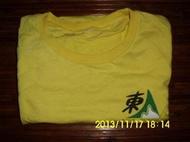 東山國中 夏季運動上衣