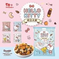 【豆之家】翠果子-Hello Kitty綜合米果分享包★獨家跨界聯名限定款綜合米果★-2入組(翠果子)