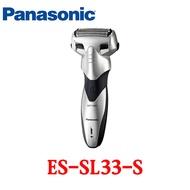 【Panasonic 國際牌】超跑系三刀頭電動刮鬍刀 ES-SL33-S