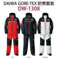 【玩家釣具】DAIWA GORE-TEX DW-1308 防寒套裝