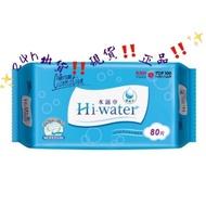 超低下殺24h出貨 康乃馨 Hi-Water 水濕巾80抽/包   康乃馨濕紙巾