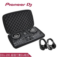 【Pioneer DJ】DDJ-200控制器+攜行袋+HDJ-X5超值行動組(超值行動DJ組)