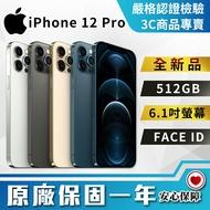 【創宇通訊│全新品】未拆封台灣公司貨 Apple iPhone 12 Pro 512GB 5G手機 開發票