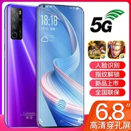 Snapdragon 865 processor gaming smartphone 5g full Netcom dual card new network thousand yuan price list