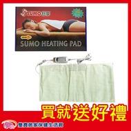 【贈現金卡】舒摩熱敷墊 SUMO 熱敷墊 14x27  電毯 濕熱電毯 銀色控制器