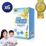 【Simply新普利】日本專利益生菌30包x6盒(吳鈴山家族推薦)孕婦兒童可食 多有酵益生菌(婆媳當家 推薦)