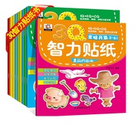 10 Attention Training Books for Children Puzzle Left And Right Brain Development Early Education Repeatedly Paste Sticker Books