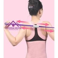 เกรดพรีเมี่ยม ยางยืดเลข 8 เล่นโยคะ ยางยืดบริหารร่างกาย ยางยืดบริหารแขน อก ขา อุปกรณ์ยางยืด สำหรับออกกำลังกายKing Daily Shop0279 ยางยืดออกกำลังกาย ยางยืดออกกำลัง ยางยืดออกกำลังx อุปกรณ์ฟิตเนต