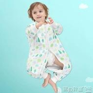 防踢被 純棉紗布分腿睡袋兒童防踢被薄款透氣排汗寶寶夏天空調被子JD 寶貝計畫